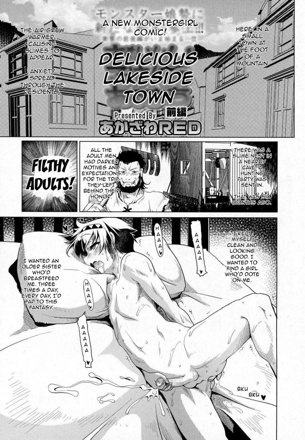 Creature-Cuties-Sexy-slime-girl-monster-girl-Porn-Comic-hentai-manga-FemDom-turned-out-mindbreak-innocent-young-boy-female-domination-cums-inside-vagina-reluctance-forced-straight-sex-Delicious-Lakeside-Town