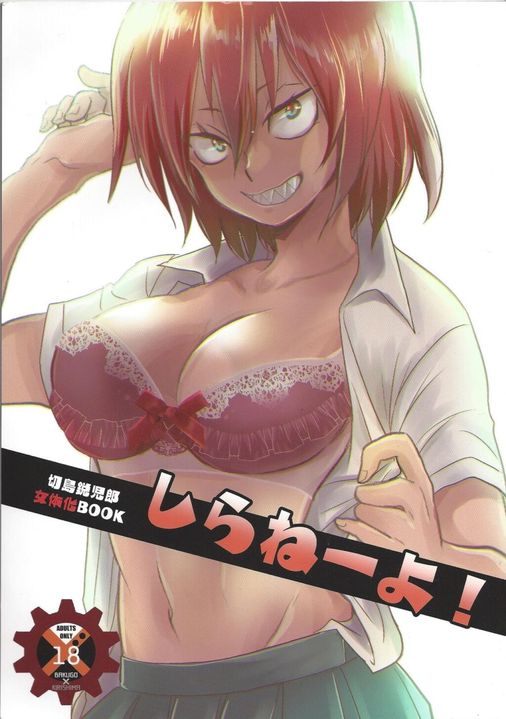My-Hero-Academia-Gender-Bender-Male-domination-Anime-Porn-Comics-Katsuki-Bakugou-Fucks-Red-Rocket-Eijirou-kirishima-turned-out-seductive-hentai-manga-sucking-cock-riding-Hit-by-the-Gender-Bender-Quirk